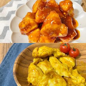 鶏むね肉をやわらかく仕上げるコツは?節約したいけどがっつり食べたいときのピリ辛鶏むね肉おかず2選
