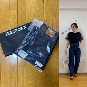 「オンラインショッピングで買ったデニムのサイズが合わない…」を解決!低身長でもピッタリのデニムが届きました!