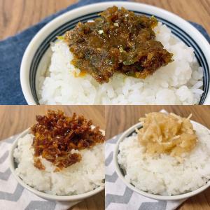 【簡単!ご飯のお供レシピ3選】「ガーリックなめたけ」や「おかか生姜」はおかわり必須の飯泥棒!#新米を楽しむ