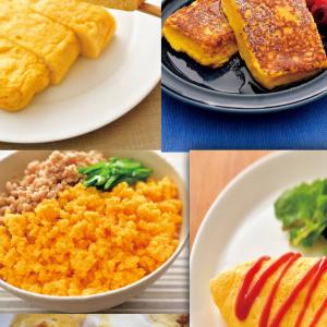 【絶品たまご料理】だし汁溢れるだし巻き卵やふわトロオムレツってどう作る?本格的な卵料理を作るコツ