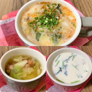 【マグカップで簡単が嬉しい】週末の朝はお寝坊ブランチ♪マグカップに入れてチンするだけの具沢山スープ
