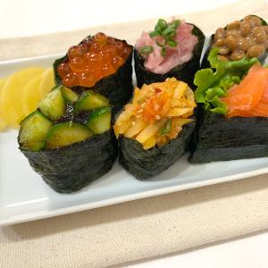 【きれいな軍艦巻きを作る裏ワザ】専用海苔とアレがあれば失敗なし!寿司パーティーを楽しむ変わり種レシピもご紹介