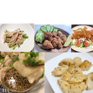 パサパサした鶏むね肉がプリプリ&ジューシーに変身!鶏むね肉を使った簡単で節約できるレシピ5選