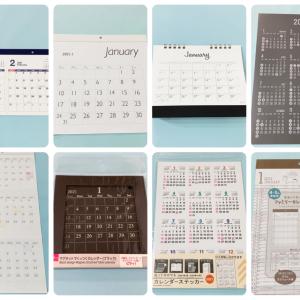 【ダイソー&セリア】2021年カレンダー15選|スケジュールシェアがスムーズに!カレンダー使いのアイデア満載