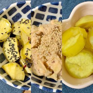 【絶品さつまいも料理】電子レンジで簡単副菜レシピ3選|お弁当や箸休めにも◎