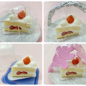 【知っておきたい裏技】ケーキのクリームがラップにつかない冷蔵保存の仕方