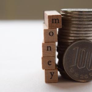 【金銭感覚チェック!】あなたは浪費家?貯蓄家?多くの60代が「老後資金作りは40代が重要」と言う、その理由は