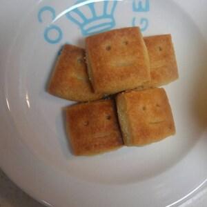 【トースターで作ろう!】15分で作れる!乳製品・卵不使用【アレルギー対応クッキー】