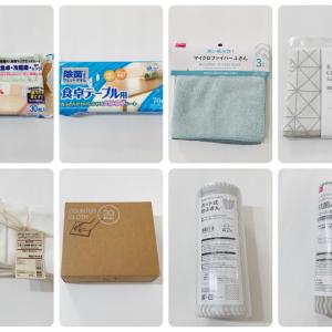 【台ふきん徹底比較】毎日使うからこだわりたい!綿、マイクロファイバー、かや織り、不織布、除菌シートの使用感を比べてみた
