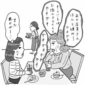 「嫌いなわけではないけれど…実母との関係に悩みます」#小田桐あさぎのアラフォー人生お悩み相談