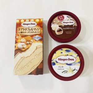 【ハーゲンダッツ・期間限定】冬の新作2品はチーズとショコラ!贅沢なひとときを過ごせるおいしさとは