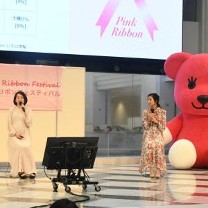 関根麻里さんと学ぶ乳がん講座「家族のためにも健康でいなくては!」【ピンクリボンオープンセミナーレポート】