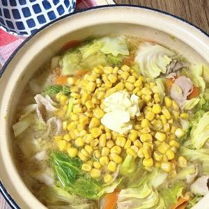 【キャベツたっぷりの簡単鍋】鍋の素は不要!コクうまな「味噌バター鍋」が家にあるもので作れるんです