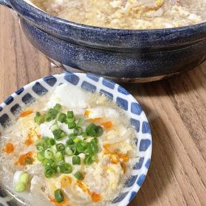 サンラータンが鍋に!?包丁いらずのパパっと作れる「サンラータン鍋」はすっぱ&辛いが癖になる!