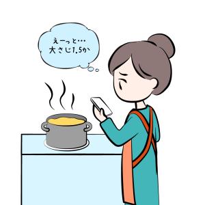 「疲れないご飯作り」分量をはからない楽ちんレシピ♪【知的家事プロデューサー本間朝子さん連載⑥】