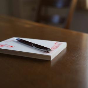 【大人のペン字練習帳】今からでも間に合う!年賀状を一瞬でうまく書くコツ③<添え書き編>