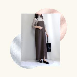 【ジャンパースカート】こう着るとNG!40代が大人可愛く着こなすポイントは?