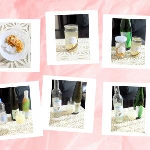 【お正月に余った日本酒を味変】日本酒唎酒師がおすすめする簡単で飲みやすい味変レシピ3選