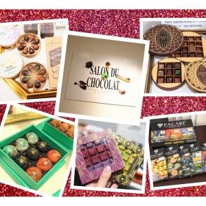 【サロン・デュ・ショコラ2021】1/3オンライン販売スタート!チョコレートマニアのおすすめリスト