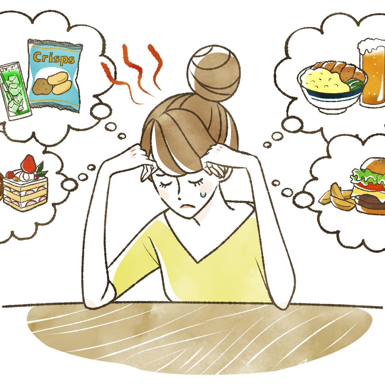 ダイエットに食欲を我慢するのは必要?