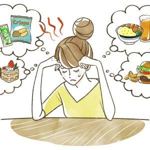 【医師監修】ストレス過食太りに食事制限は逆効果!体質改善で効果的に痩せる簡単な方法