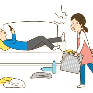 「察し合わない夫婦」こそ理想!夫婦間でイラモヤをなくすために「今すぐやめるべきこと」#男性から見た夫のトリセツ