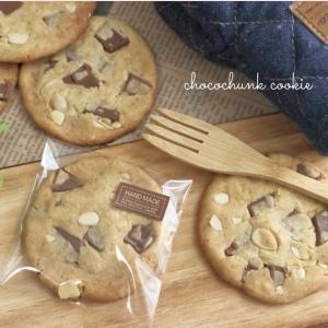 【バレンタインに】スタバ風!ゴロゴロチョコがおいしい「チョコチャンククッキー」が簡単に作れる