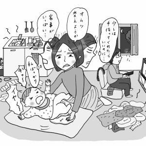 「子どもを産んでから夫婦関係が悪化。どうすればいいですか」#小田桐あさぎのアラフォー人生お悩み相談