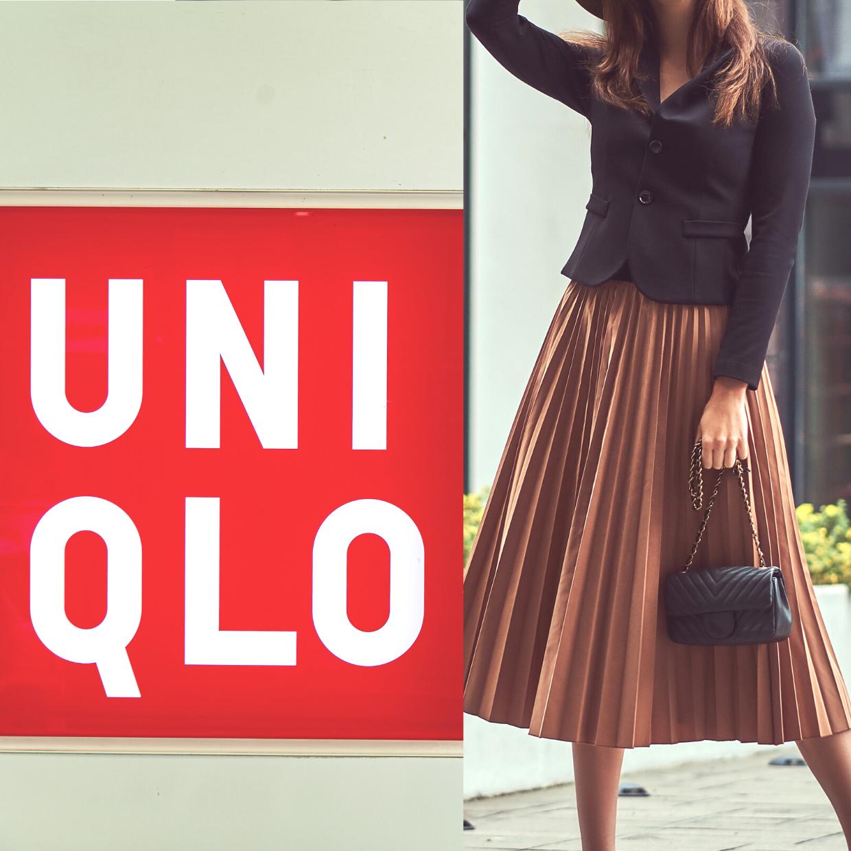 【ユニクロ】40代に必要なのはツヤ感だった!シャイニーなスカートで垢抜ける
