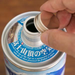 【世界の珍缶ファイル01】こんなに面白い缶詰が世界にはある! #缶詰博士の缶詰名缶(鑑)