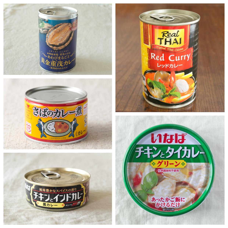 缶詰博士が選んだ!個性派カレー缶トップ5 #缶詰博士の缶詰名缶(鑑)