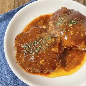 生焼けの失敗なし!10分で作れる「煮込みハンバーグ」が簡単なのにおいしすぎる!