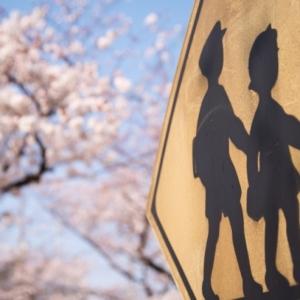 新学期前に親子で確認すべき!不審者からわが子を守るために「子どもと約束すべきルール」