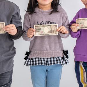 子どもに小遣いはいくら渡してる?「小遣い」「スマホ」「教育費」と支出が重なる時期に気をつけたいことは