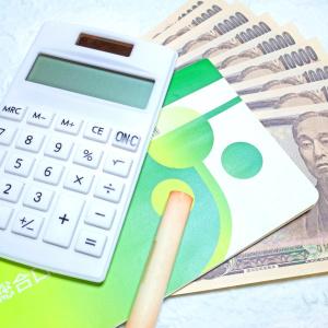 「みんなの貯金額っていくら?」40代の平均貯金額を大公開!資産を増やしたい人が始めていることは?