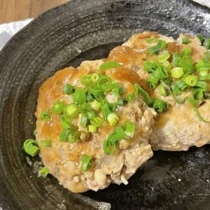 【やせレシピ】えのきでボリュームアップした簡単&ヘルシーハンバーグが絶品!節約にも◎