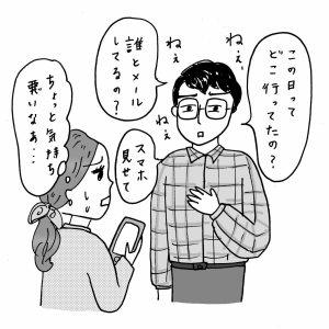 夫の束縛がツライ!すべて管理されるので気分が悪いです#小田桐あさぎのアラフォー人生お悩み相談