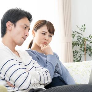 夫が単身赴任中で生活費が2重にかかる!家族が別々に暮らす場合はどう貯める?家計のプロが指南