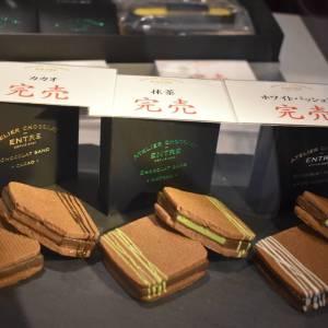 静岡随一の歓楽街で異彩を放つチョコレート工房「アトリエ ショコラ アントゥル」を訪ねて【あなたの街のショコラティエ】