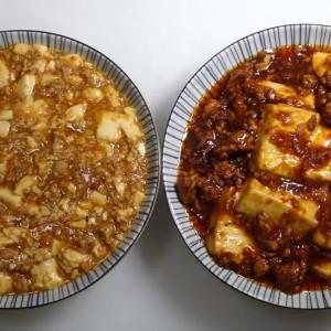 【自宅でプロの味!】豆腐をそのまま入れるのはNG!格段においしくなる本格麻婆豆腐の作り方#板前の技