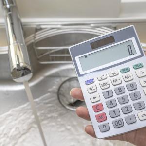 地域によっては水道代が6000円も安くなる!知っているとトクする「地域別水道料金ランキング」あなたの地域は何位?
