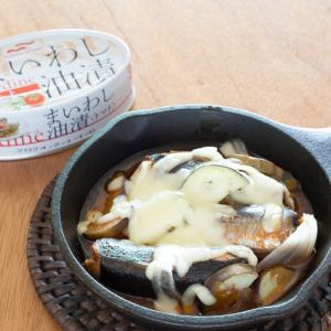 栄養満点の時短レシピ!最新イワシ缶で魚不足を解消&さっと簡単に作れるレシピ【缶詰博士の!缶たんクッキング】