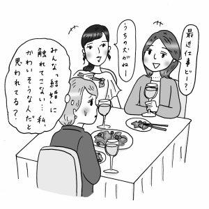 38歳、独身。友人からの「結婚しなくて大丈夫?」の言葉に傷つく… #小田桐あさぎのアラフォー人生お悩み相談