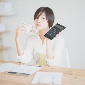 """「貯金しなくてはいけないとは分かってるけど、一体いくら貯めればいいの?」家計のプロが教える""""具体的な貯金額を決める方法"""""""