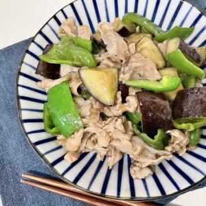 【パパっと10分!時短レシピ】豚肉と夏野菜をさっと炒めるだけ!疲れた日にぴったりな甘酢炒め