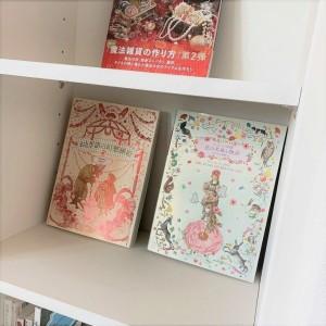 本棚に誰にも読まれない本はない?家族がもっと本を読みたくなる!本棚作りのコツ