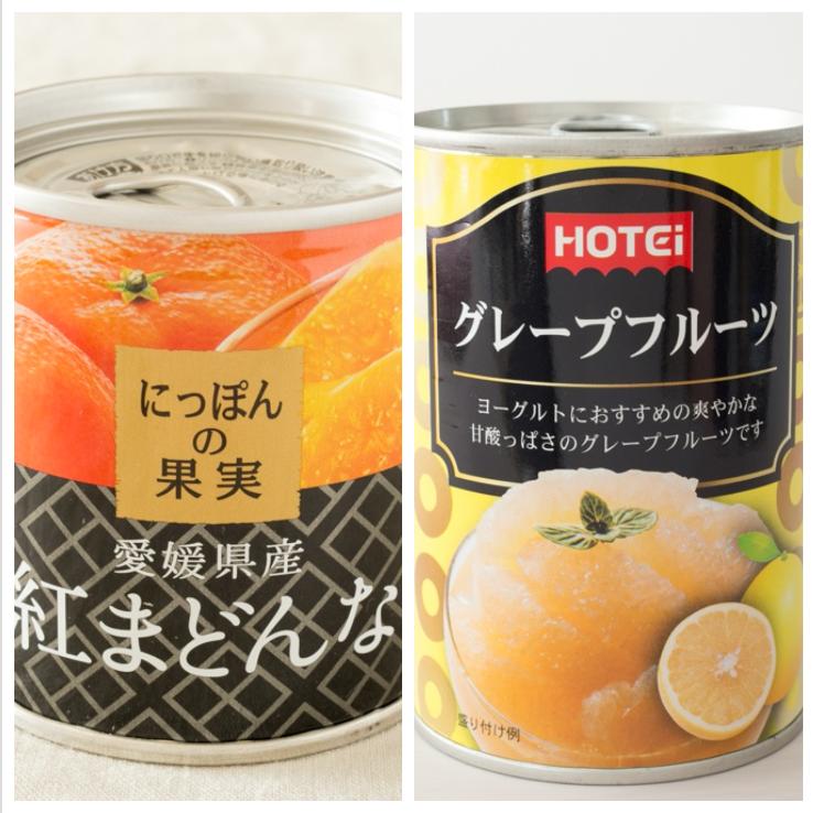 缶詰博士が個人的に愛しているフルーツ缶詰3品