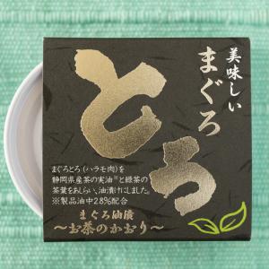 ツナ缶はシーチキンだけじゃない!一度は食べて欲しいキャラの立ったツナ缶4選#缶詰博士の缶詰名缶(鑑)