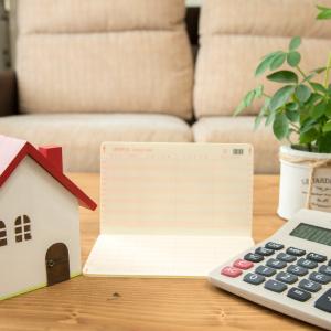 住宅ローンの繰り上げ返済はしない方がオトク?「繰り上げ返済をした方がいい人」5つの特徴
