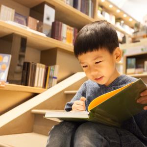 """自主的に勉強する子に変わるカギは「遊び」だった。準備ゼロ、予算0円でできる""""親子ゲーム""""とは"""